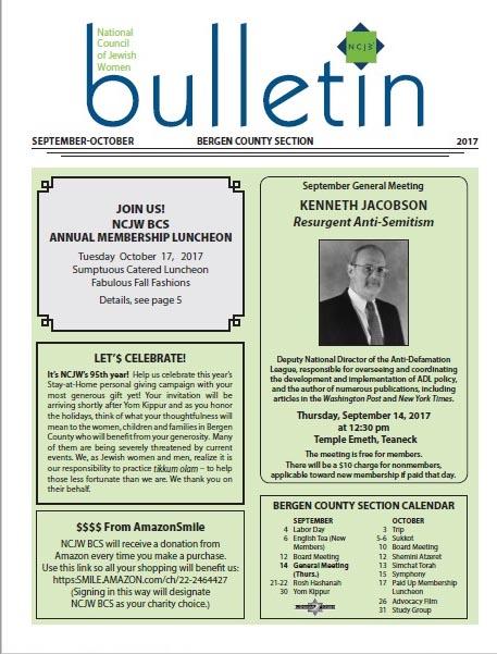 Newsletter/Bulletin