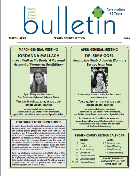 Newsletter/Bulletin